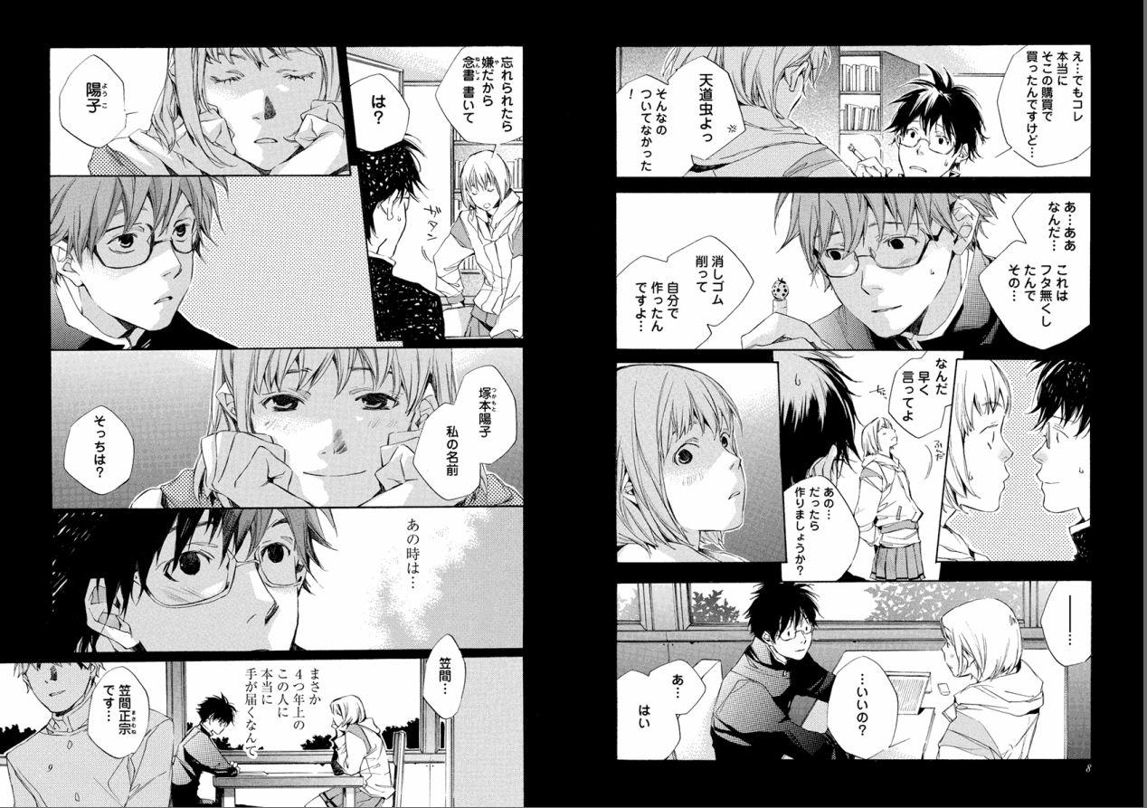 コハル (ポケットモンスター・テレビアニメ第7シリーズ)の画像 p1_24